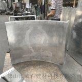 碳雕花铝单板 佛山雕花铝单板 2.0厚雕花铝单板