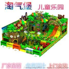 淘气堡各种系列生产定制儿童乐园厂家直销