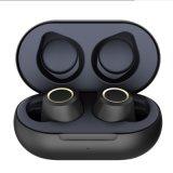 新款蓝牙耳机TWS入耳式无线蓝牙耳机