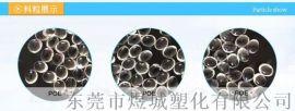食品级POE 日本三井 DF840 包装材料