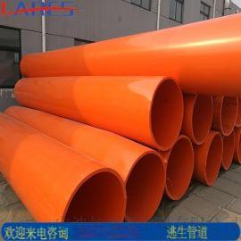 宁波隧道逃生管道厂家聚乙烯  逃生管道弯头定制通道