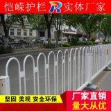 山东市政道路护栏 道路隔离栏规格