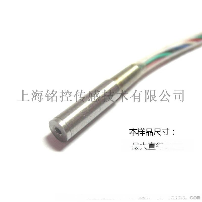 MD-G301 探针型压力传感器