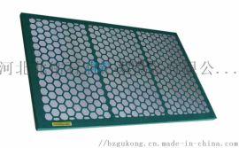 金属框架振动筛网