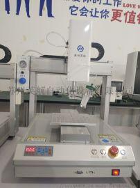 宁波太阳能接线盒自动点胶机 接线盒点胶设备厂家直供