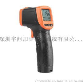 宇问EC-420膜厚仪 油漆测厚仪枪式漆膜仪