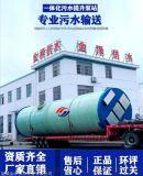 淮南一體化污水提升泵站建設海綿城市工程