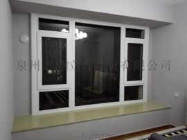 西安静立方隔音窗普通玻璃和隔音玻璃有哪些区别