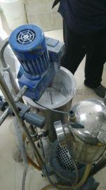 PLD间歇式高速粉液混合机