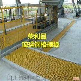 成都聚氨酯格栅板 成都钢格栅板 成都玻璃钢格栅板