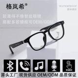 KX01B智慧眼鏡藍牙眼鏡接打電話聽音樂藍牙眼鏡防水