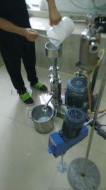 通用性填料分散乳化设备