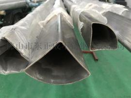 珠海不锈钢扇形管规格表,亚光304不锈钢扇形管现货