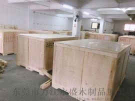国内木箱的趋势及出口木箱的特点