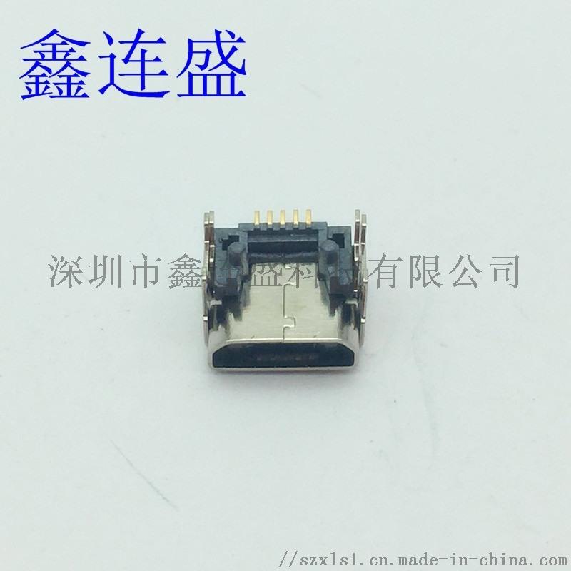 MICRO USB母座四腳插板墊高