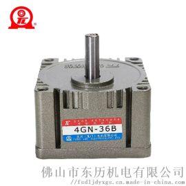 东力微型电动机,减速马达,25W减速电机