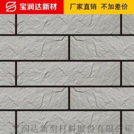柔性饰面软瓷砖 外墙仿古砖灰色板岩砖 室内背景墙
