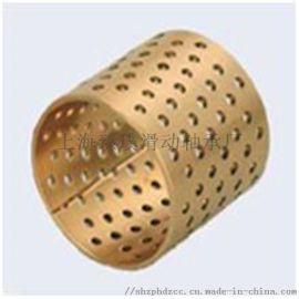 滑动轴承:FB092青铜布孔轴承