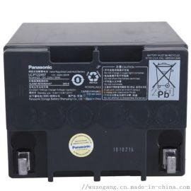 松下LC-P1224ST蓄电池12V24AH铅酸