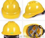 安全帽西安哪里有卖13772162470