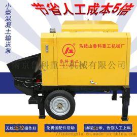 小型混凝土泵如何调试-老司机教你这样做