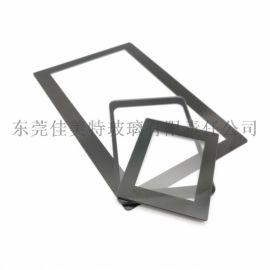 精美黑色边框丝印显示器用2mm钢化玻璃
