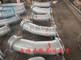 陶瓷贴片耐磨管 青海耐磨管道 江苏江河
