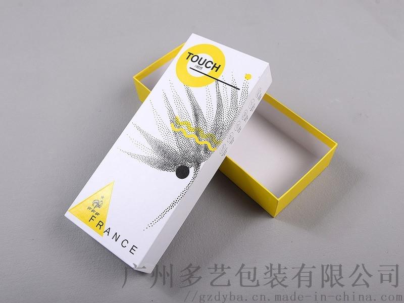 定制白卡纸彩盒电子产品包装盒礼品盒定制厂家
