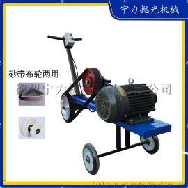 宁力小推车布轮砂带两用砂带机钢板焊缝打磨抛光除锈机