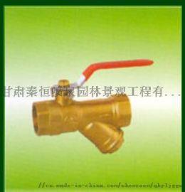 供甘肃黄铜过滤阀和兰州铜煤气表接头公司