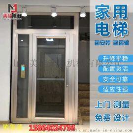 家用小型电梯别墅观光电梯复式阁楼室内简易