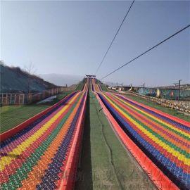七色彩虹滑道 网红景区滑道大型游乐设备