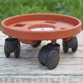 万向轮花盆轮托盘卉馨花盆轮托盘厂家