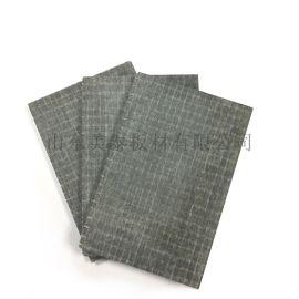 地板楼承板集装箱地板活动板房地板板硫氧镁板高密度