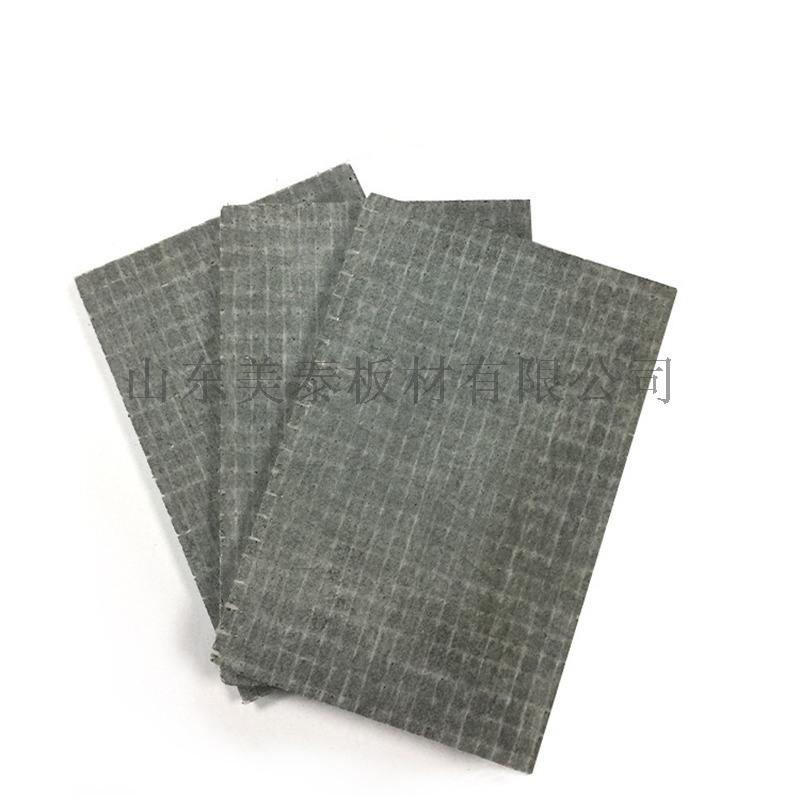 地板樓承板集裝箱地板活動板房地闆闆 氧鎂板高密度