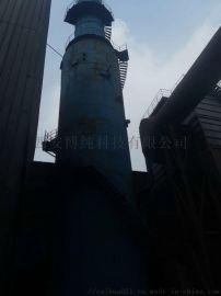 生物质热风炉污染监控烟气在线监测系统