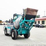 捷克工地自动上料搅拌车 1.5方水泥自动上料搅拌车