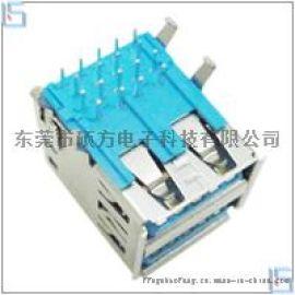 硕方专利型产品U30-021
