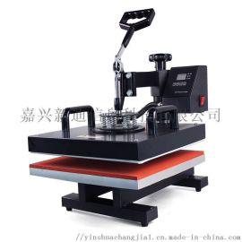 上海31度科技摆摊创业热转印设备加盟