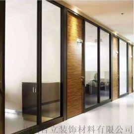 镇江玻璃隔墙  安装周期短,效率高