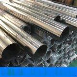 珠海薄壁201不鏽鋼焊管16*0.5廠家直銷