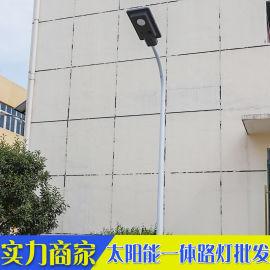 驰硕科技LED太阳能路灯