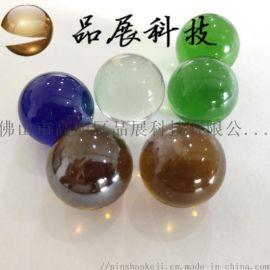 22mm彩色玻璃球足浴按摩玻璃珠茶色玻璃球玻璃珠