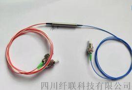 北京供应21年新10W高功率光环形器(1550nm光环形器1W, 5W)