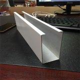 现货铝方通吊顶 型材铝方通 U型铝方通发货快