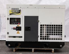 宾馆30kw低噪音柴油发电机