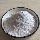 石茂供应饲料添加用滑石粉 橡胶填充剂滑石粉