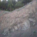 边坡工程主动防护网. 覆盖山体防护网. 主动山体防护网