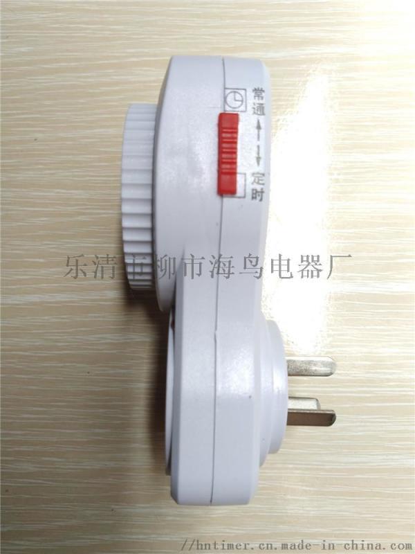 HN-60分钟定时器插座插头 水泵  水箱  水塔 水池
