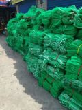 西安哪余有賣施工綠網蓋土網138,91913067